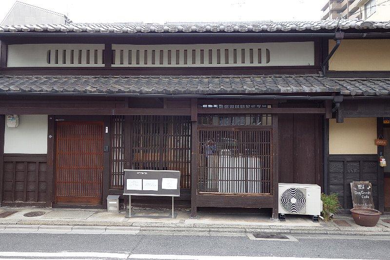 京都のドッグカフェNEST_c0112559_1359407.jpg