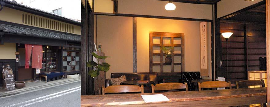 京都のドッグカフェNEST_c0112559_1405061.jpg