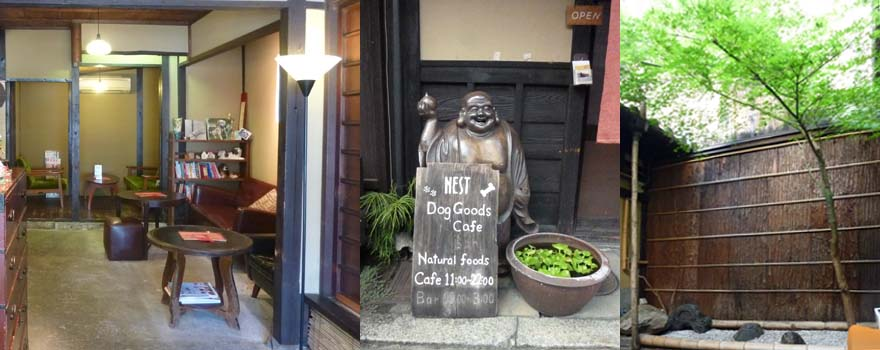 京都のドッグカフェNEST_c0112559_1411091.jpg