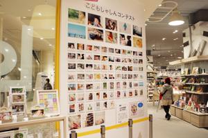 ロフト×カメラ日和「こども写真コンテスト」入賞作品展開催中!_b0043961_1431475.jpg