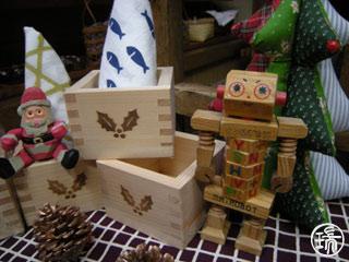木のおもちゃたち_d0255366_2085140.jpg