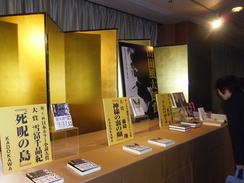 今夕は、角川三賞で東京會舘へ・・・。_c0198869_21311581.jpg