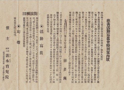 c0336375_19471513.jpg