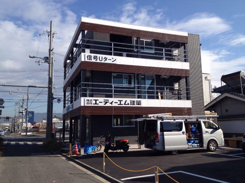 奈良新社屋開業!_f0206977_1318186.jpg