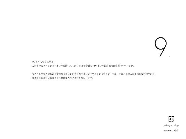 f0268382_16111952.jpg