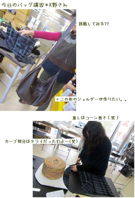c0221884_833533.jpg
