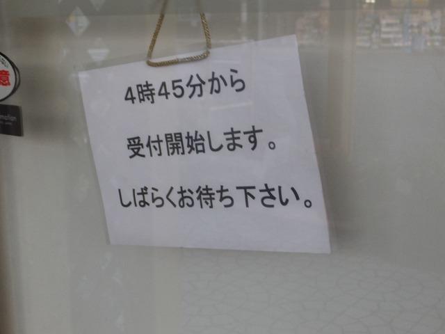 b0317485_18302240.jpg