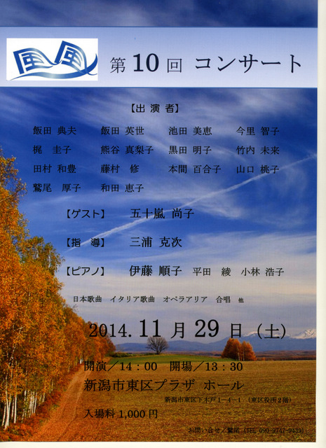この週末は。11月29&30日。_e0046190_16355017.jpg