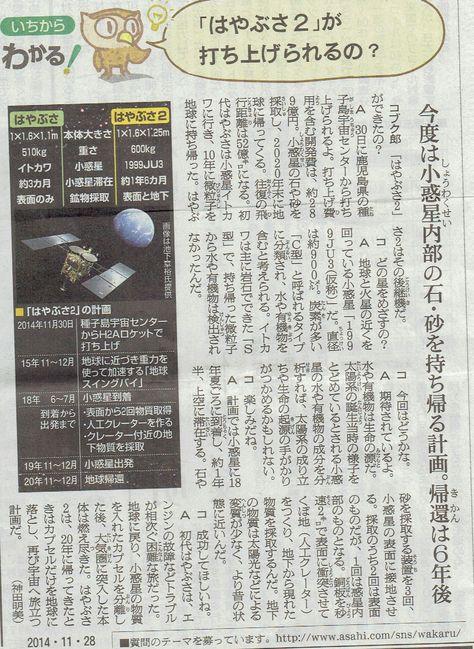 2014年11月28日 沖縄県立工業高等学校関東地区同窓会ウォーキング その12_d0249595_6592359.jpg