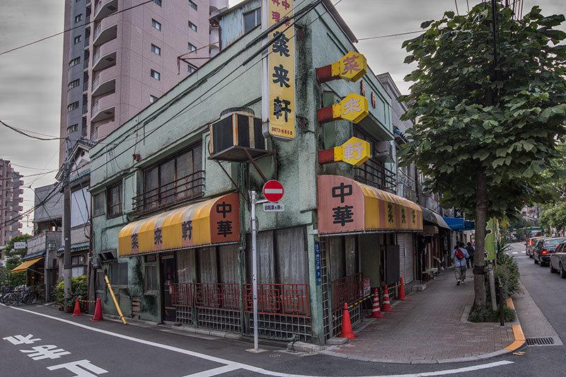 記憶の残像-690 東京都台東区 下谷神社付近_f0215695_16315744.jpg