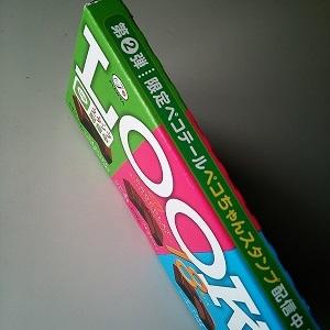b0067598_19571572.jpg