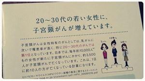 b0310812_18020153.jpg