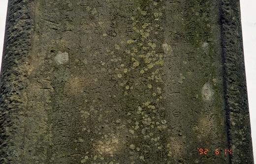 2014年11月29日(土):一日曇り[中標津町郷土館]_e0062415_14112256.jpg
