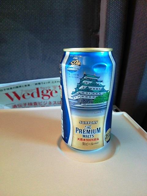 東海道新幹線50周年記念⑦終~プレモル新幹線プリント_b0081121_11523714.jpg