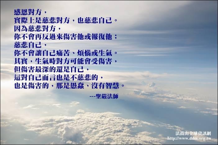 b0348023_20112582.jpg