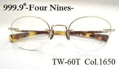 999.9-Four Nines- 2014-2015 COLLECTION 入荷致しました! by 甲府店 _f0076925_1037356.jpg