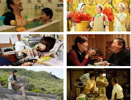 日本映画特集@第9回ジョグジャ・ネットパック・アジア映画祭(JAFF)_a0054926_20541074.png