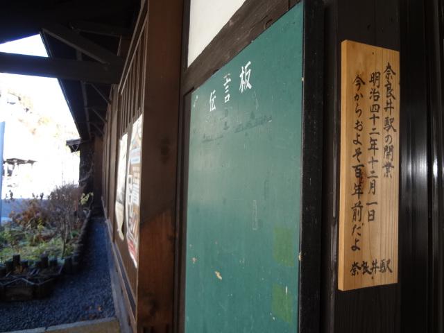 奈良井宿〜木曽福島_f0148927_1241851.jpg