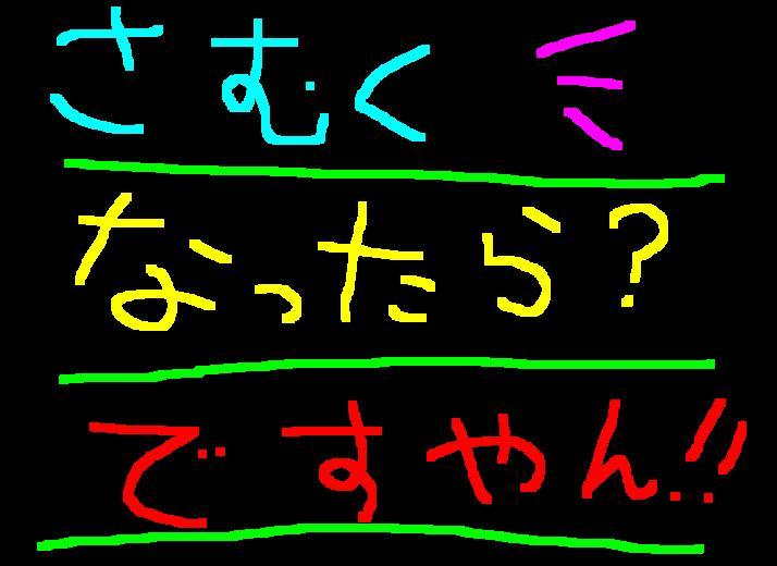 f0056935_17561931.jpg