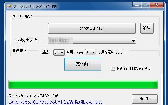 b0036638_1518433.jpg