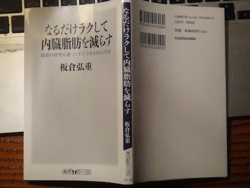 b0084241_20251595.jpg
