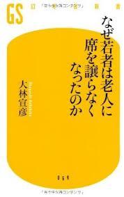 b0019960_1758424.jpg