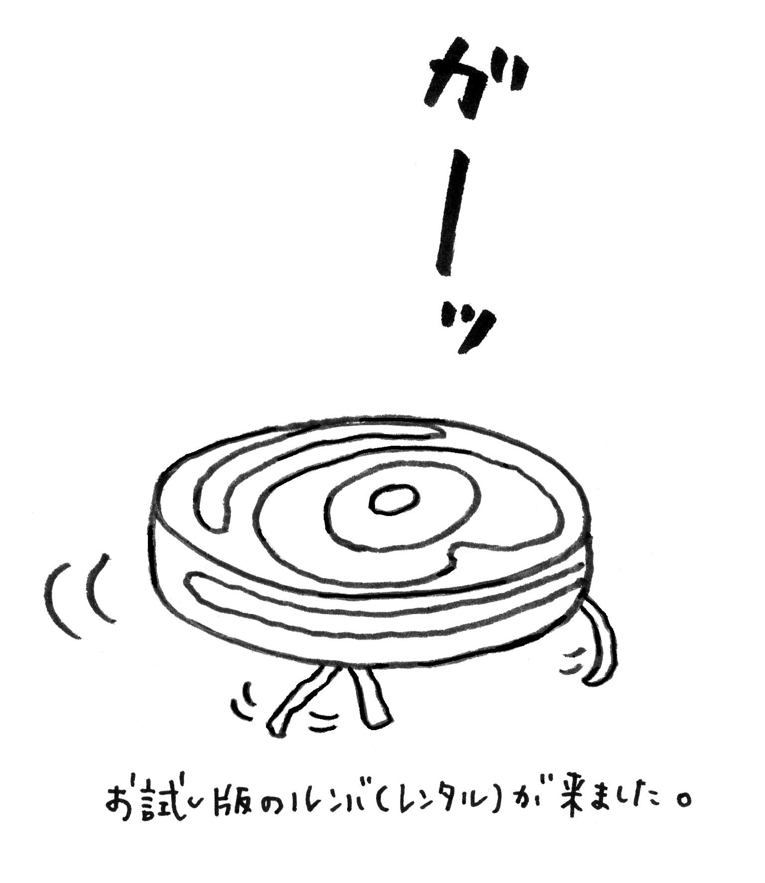 f0223661_1337581.jpg
