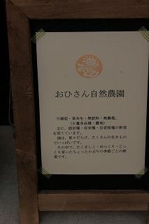 f0209362_20124126.jpg