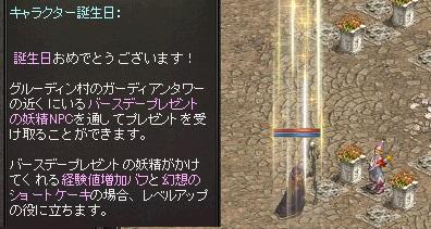 a0201367_01481.jpg