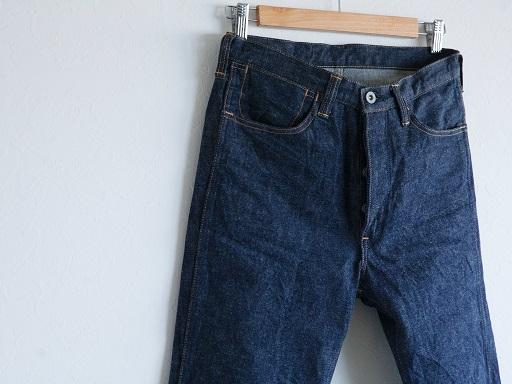 """21B\""DENIM PANTS_d0160378_1833482.jpg"