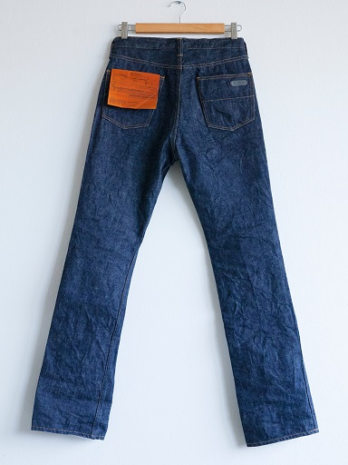 """21B\""DENIM PANTS_d0160378_18363598.jpg"