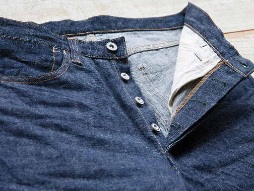 """21B\""DENIM PANTS_d0160378_1836575.jpg"