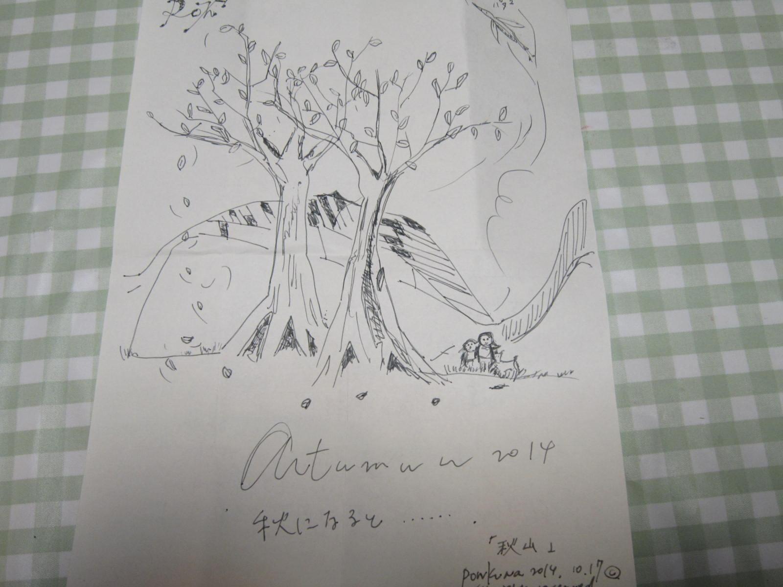 ぽんさんの落書きコーナー2014_d0261282_7165086.jpg