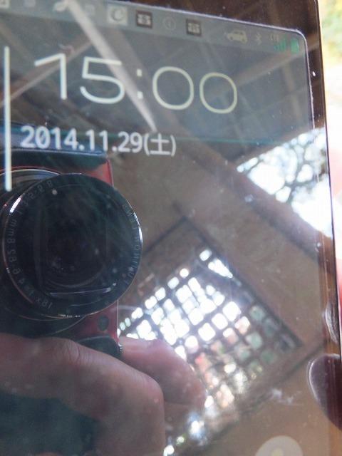 b0317485_20141658.jpg