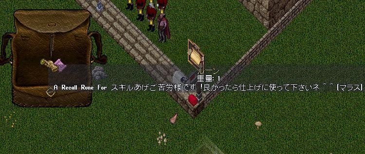 ( ・`ω・´)ドヤ!_b0125989_9583683.jpg