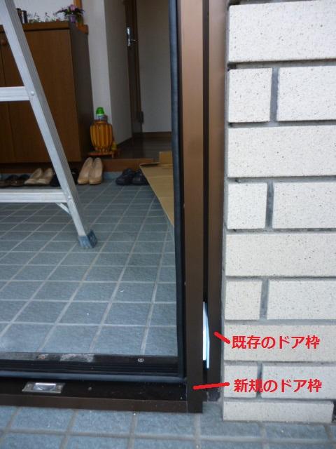 e0068489_17515120.jpg