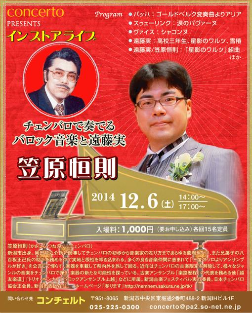 3月まで小黒亜紀さん全力集中しまっす!!_e0046190_18421796.jpg