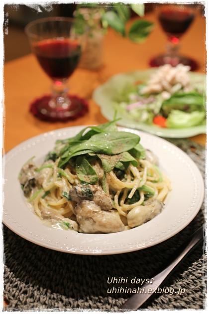 牡蠣とサラダほうれん草のクリームパスタ_f0179404_20543563.jpg