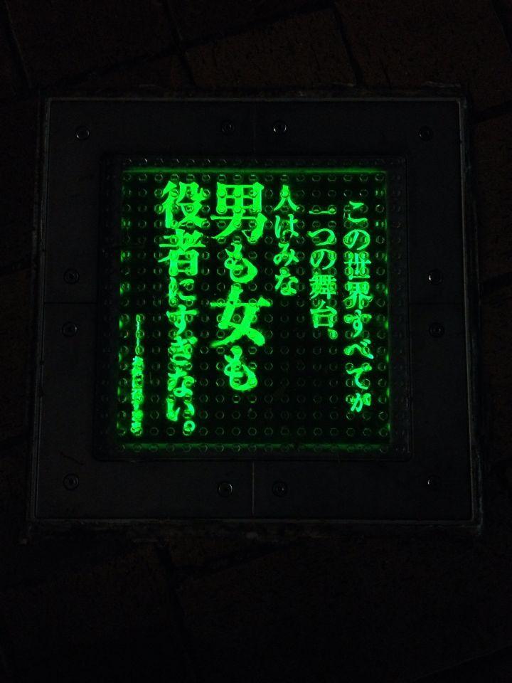 f0232910_21105474.jpg