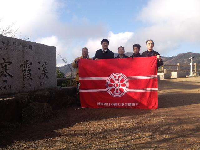 11月29日~30日、香川県の小豆島で組合レクを開催した_d0155415_2032872.jpg