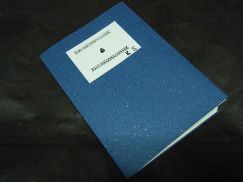 f0351315_20032098.jpg