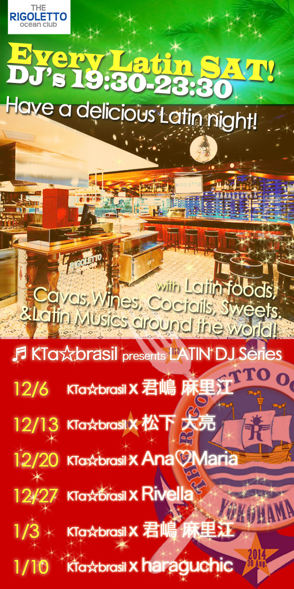 12/20(土)19:20-23:30◉Latin Christmas☆¡FelizNavidad! at THE RIGOLETTO OCEAN CLUB☆横浜♬_b0032617_1665394.jpg