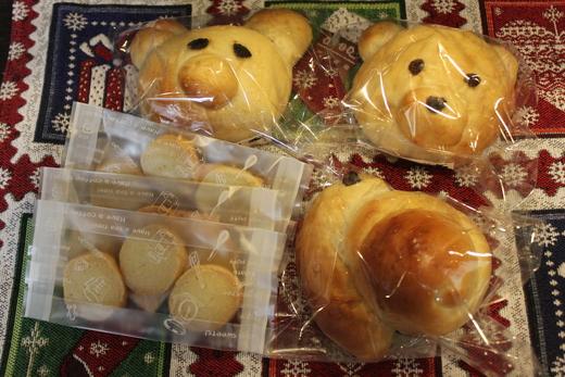 手作りパンを頂いちゃいました!!_b0130018_762449.jpg