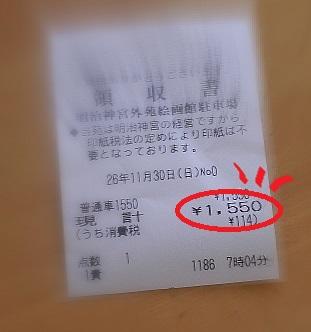 b0226221_12482063.jpg
