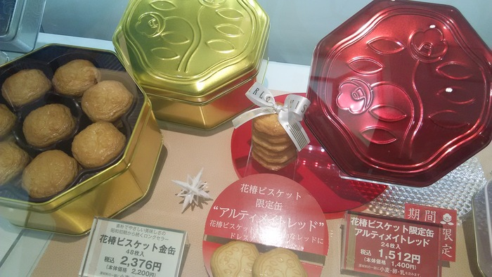 銀座だ〜  おもてなしを買う、クリスマスを楽しむ_f0062122_1416282.jpg