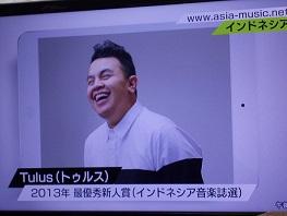 テレビ:インドネシアの音楽 Tulus & Kojek@アジアミュージックネットワーク(11/30)_a0054926_15311762.jpg