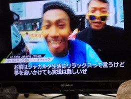 テレビ:インドネシアの音楽 Tulus & Kojek@アジアミュージックネットワーク(11/30)_a0054926_15314588.jpg