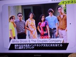 テレビ:インドネシアの音楽 Tulus & Kojek@アジアミュージックネットワーク(11/30)_a0054926_15321655.jpg
