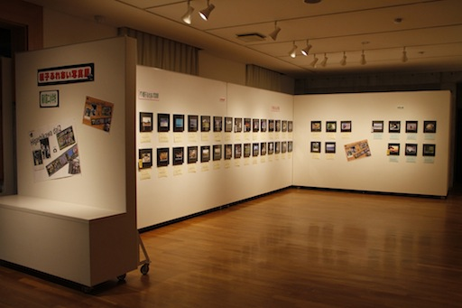 文化ギャラリー展示情報_b0187229_1292014.jpg