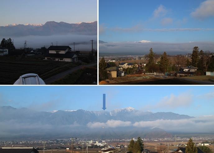 霧と気球_a0212730_1835135.jpg